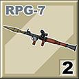 rpg7.png